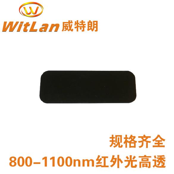 滤光片(1.2mm)